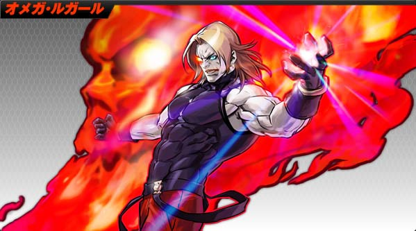 The King Of Fighters 2002 Um Omega Rugal Dream Cancel Wiki