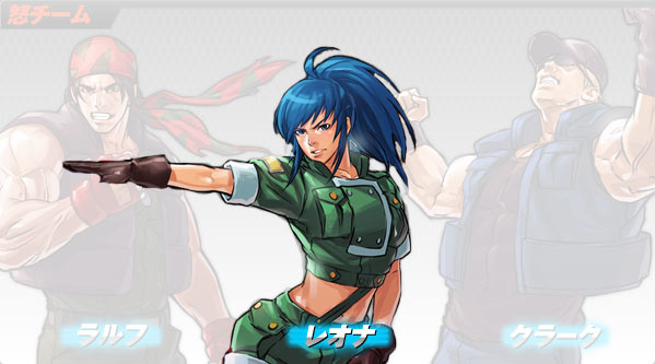 The King Of Fighters 2002 Um Leona Heidern Dream Cancel Wiki