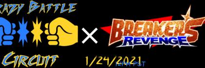 2021 CBC Breakers Revenge tourney banner